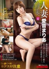 どエロい人妻妄想性活4シチュエーションシリーズ動画