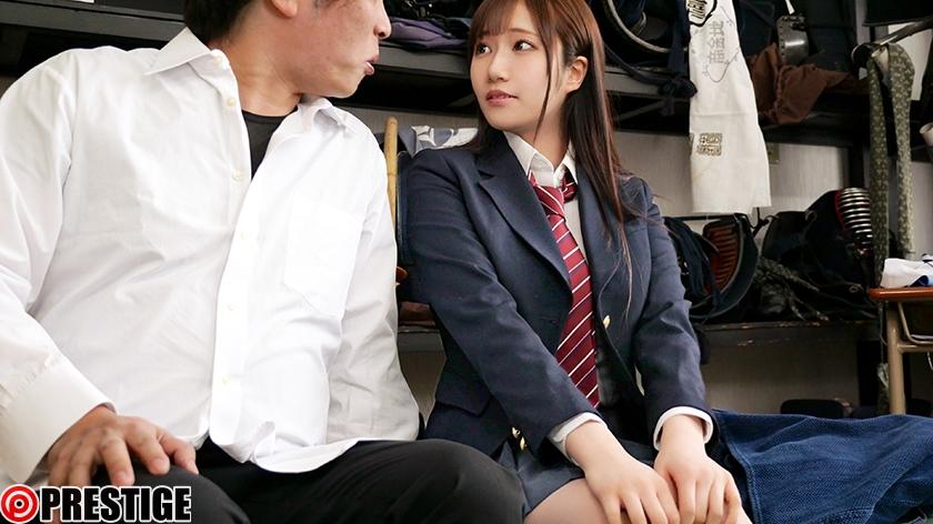 『斎藤あみり 部室で部員達にハメられまくる巨乳マネージャーww』の紹介画像