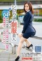 吉田優希 - シロウト制服美人 04