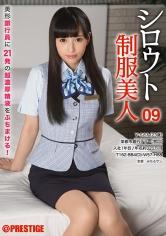 散花ゆり - シロウト制服美人 09