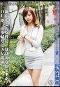 佐倉カオリ - 働くお姉さんのアフター 5