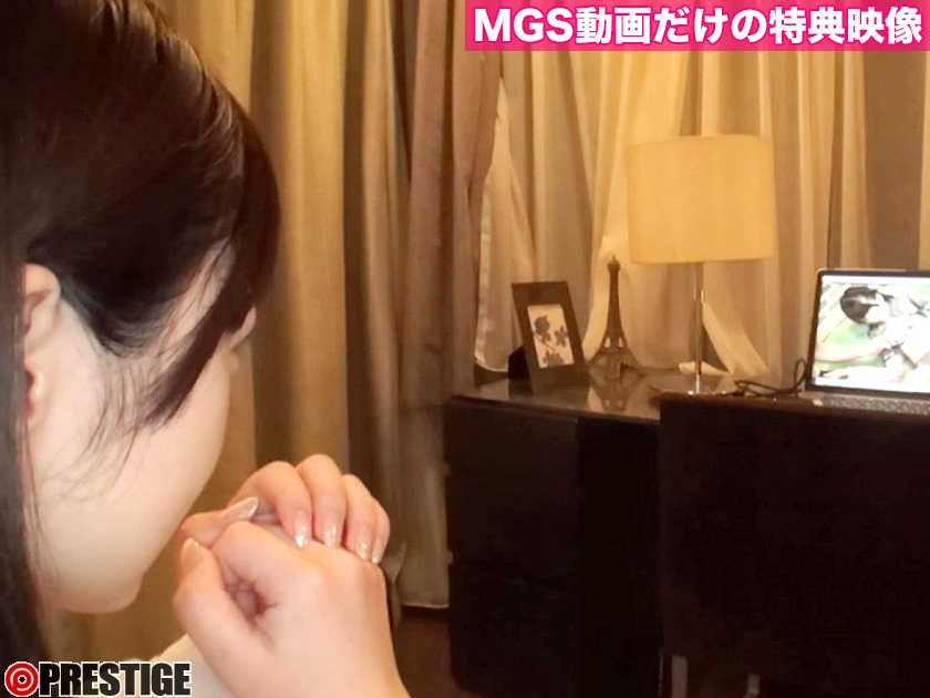 新人 プレステージ専属デビュー 有村のぞみ 【MGSだけの特典映像付】 +10分 の画像2