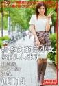 柚原綾 - 新・絶対的美少女、お貸しします。 15