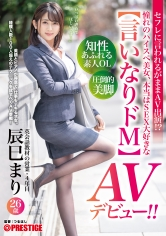 DIC-089 Av Appearance As Told By Saffle! ?? A Longed-for High-spec Beauty, Who Really Loves Sex [Compliant De M] Sales Of English Conversation Teaching Materials, 4th Year Mari Tatsumi (26) Av Debut! !!