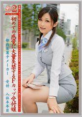 働くオンナ2 Vol.04