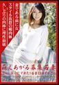 ASUKA - 萌えあがる募集若妻 112
