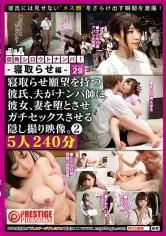 (MGT-050)[MGT-050]街角シロウトナンパ! vol.29寝取らせ編 ダウンロード