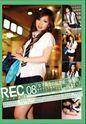 上原まりえ - REC 08