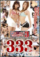 アナルアクメ耐久ファック Vol.03