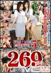 アナルアクメ耐久ファック Vol.05