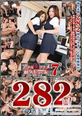 アナルアクメ耐久ファック Vol.07