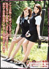 アナルアクメ耐久ファック Vol.13