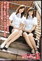 さくらい葉菜,村西まりな - アナルアクメ耐久ファック Vol.15