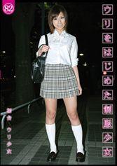 芽衣 - ウリをはじめた制服少女 82