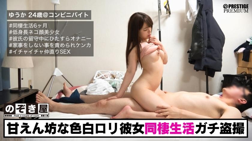 【素人投稿動画】彼氏に売られた素人娘のガチSEX盗撮映像 REC.4