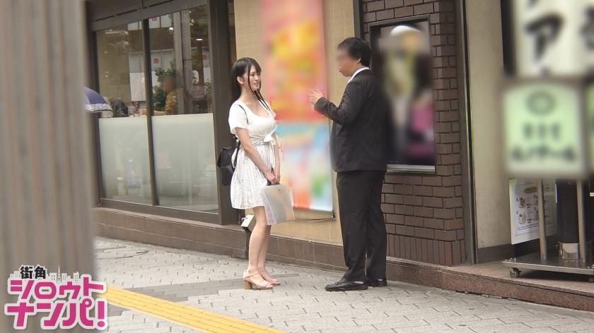 街角シロウトナンパ【300MAAN-234】