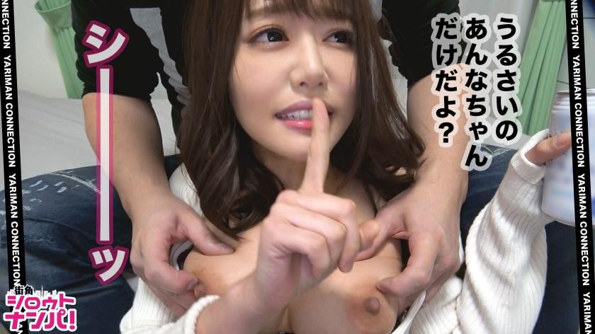 浜崎真緒-300MAAN-373-サンプル画像13