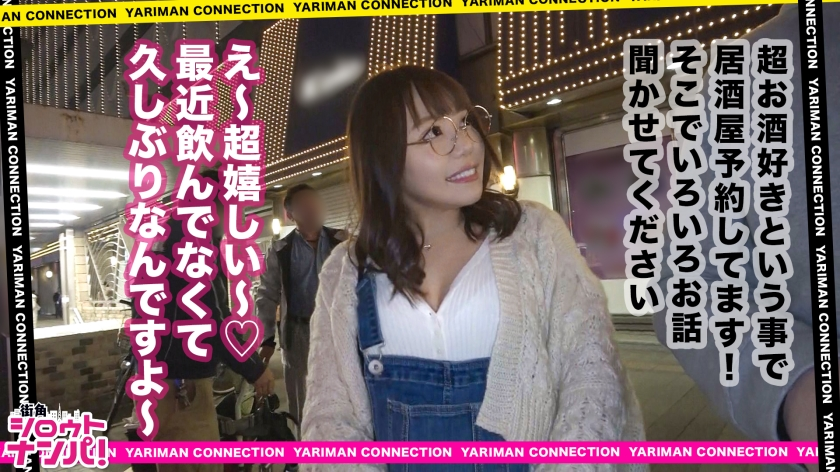 浜崎真緒-300MAAN-373-サンプル画像2