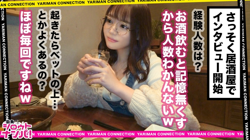 浜崎真緒-300MAAN-373-サンプル画像3