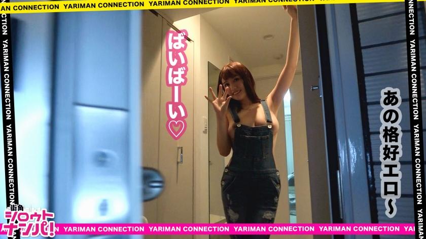 浜崎真緒-300MAAN-373-サンプル画像33
