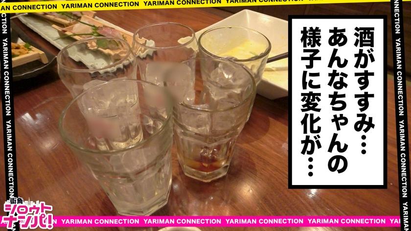 浜崎真緒-300MAAN-373-サンプル画像4