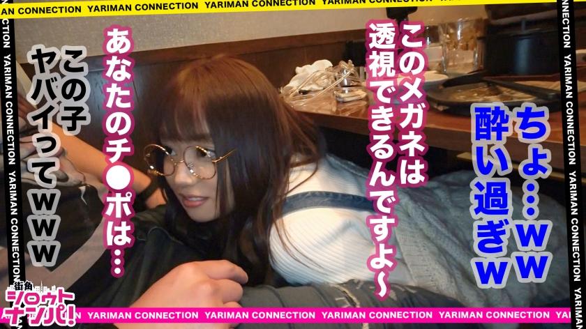 浜崎真緒-300MAAN-373-サンプル画像5