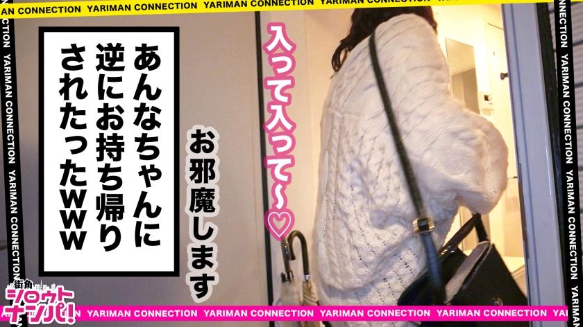 浜崎真緒-300MAAN-373-サンプル画像7