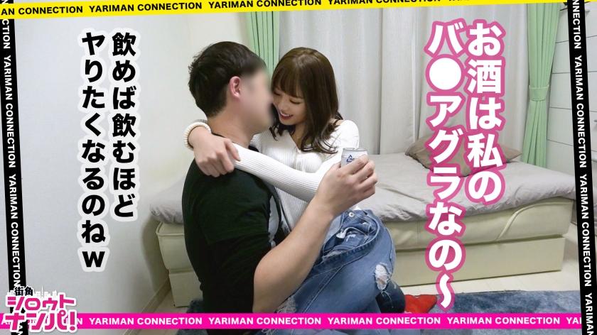 浜崎真緒-300MAAN-373-サンプル画像8