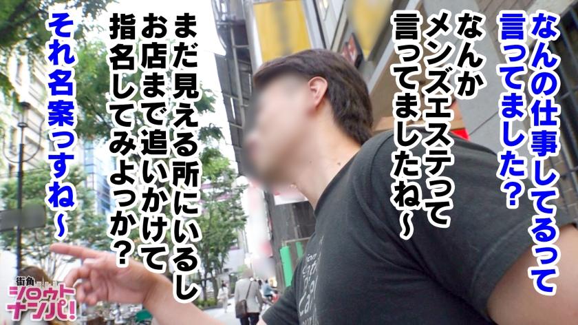 https://video.fc2.com/a/content/202002191fG0c77G_サンプル画像小4