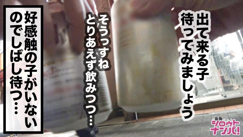 https://video.fc2.com/a/content/20200203fAm2Rf7L_サンプル画像小8