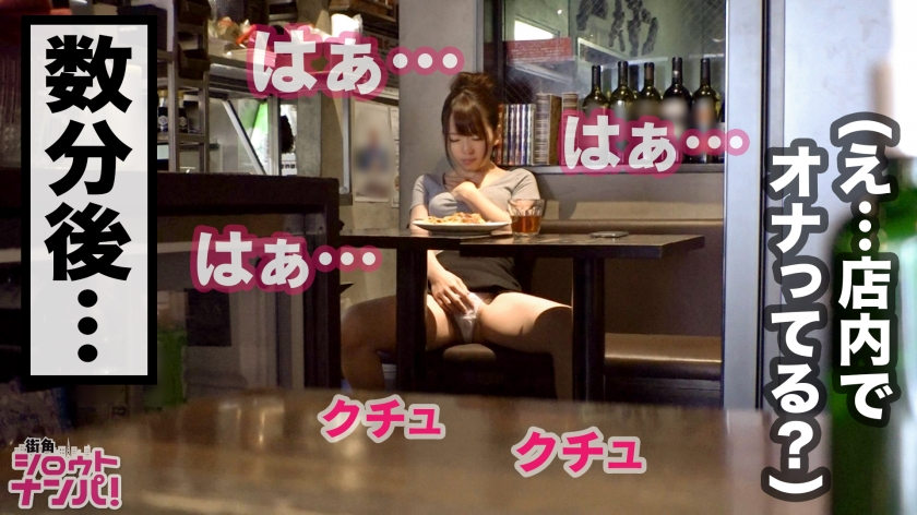 https://video.fc2.com/a/content/20191226eCSM2MFg_サンプル画像小10
