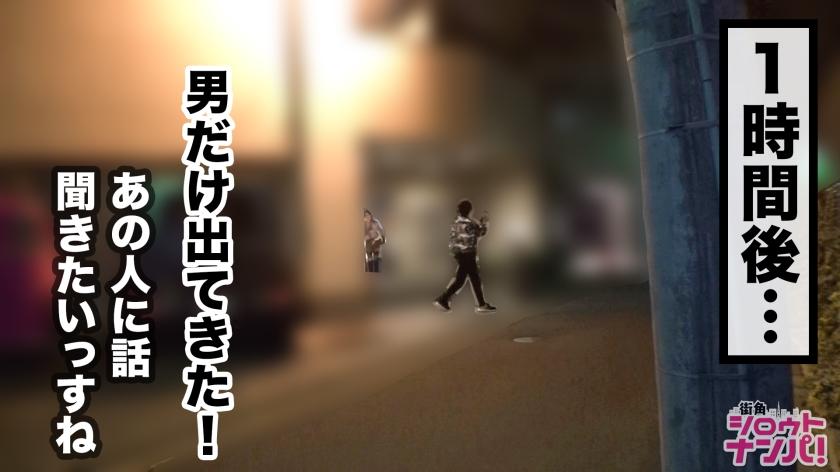 https://video.fc2.com/a/content/20200204XvzEgGGZ_サンプル画像小6