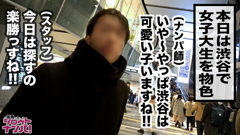 https://video.fc2.com/a/content/2020031347LQBBBq_サンプル画像小1