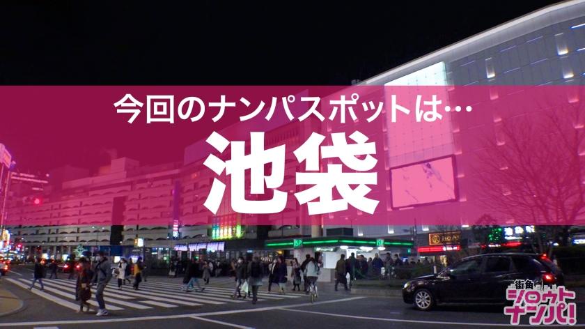 渚沢まゆ-300MAAN-530-サンプル画像1