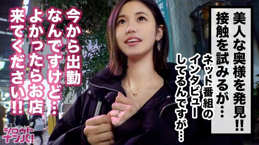 渚沢まゆ-300MAAN-530-サンプル画像2