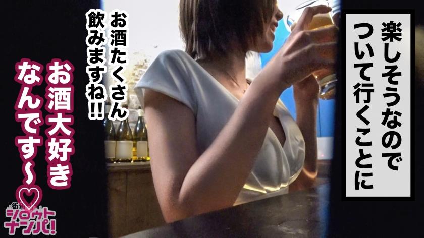 渚沢まゆ-300MAAN-530-サンプル画像3