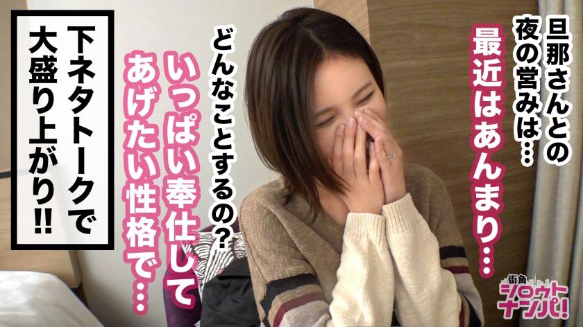 渚沢まゆ-300MAAN-530-サンプル画像6