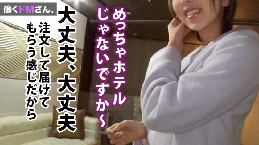 七実りな-300MIUM-379-サンプル画像12