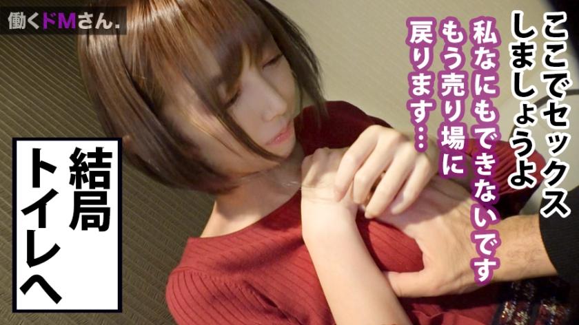 七実りな-300MIUM-379-サンプル画像4