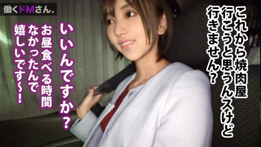 七実りな-300MIUM-379-サンプル画像10
