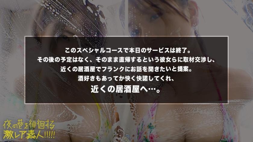 笹倉杏-300MIUM-511-サンプル画像14