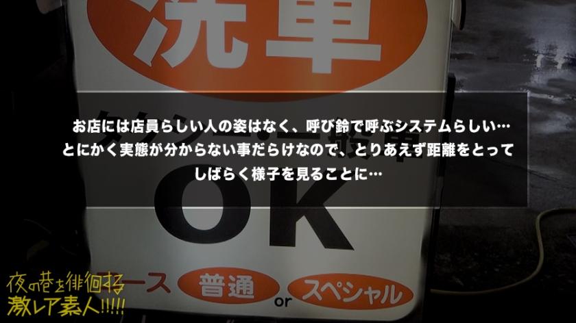 笹倉杏-300MIUM-511-サンプル画像3