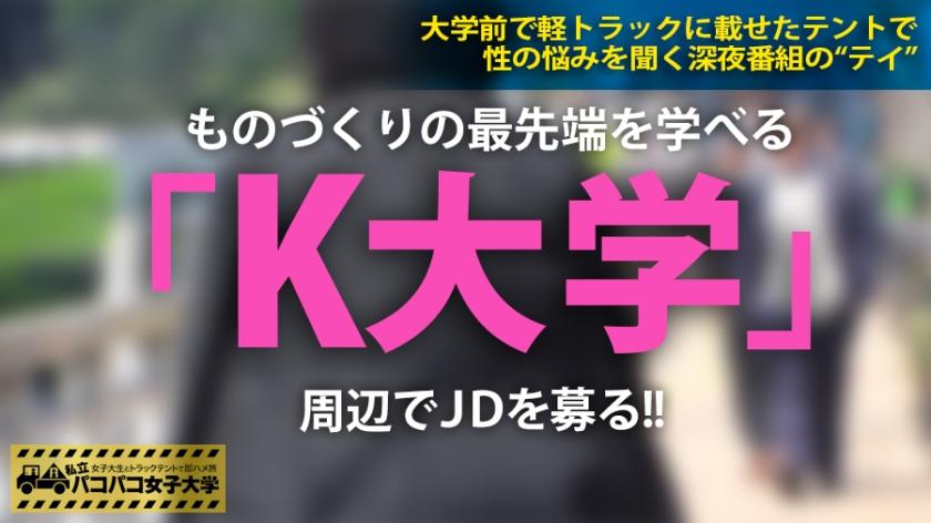 300MIUM-599-桜井千春-素人--企画--女子大生--手マン--顔射--コスプレ--制服-