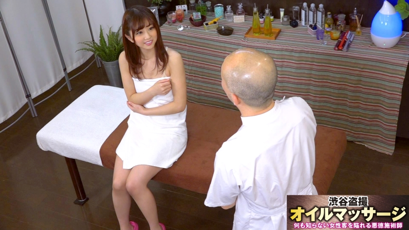 https://video.fc2.com/a/content/20200316nt5krtbr_サンプル画像小2