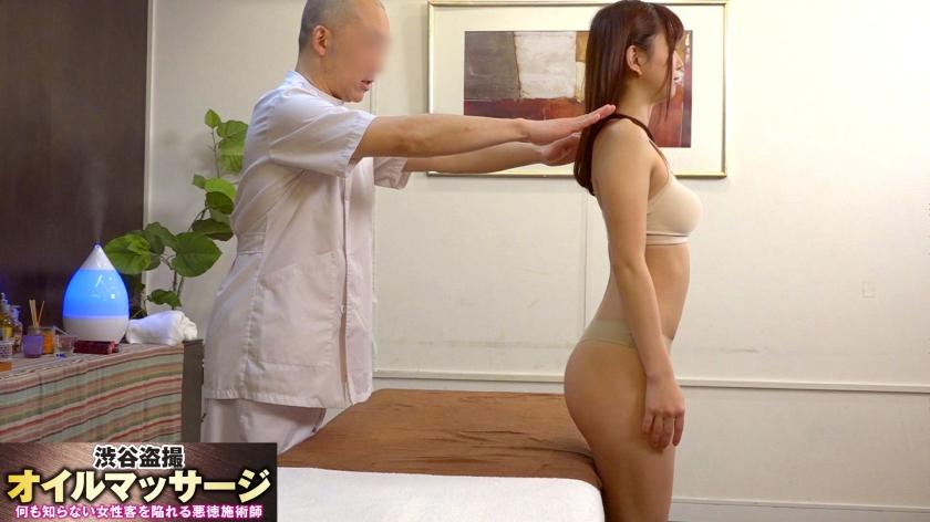 https://video.fc2.com/a/content/20200316nt5krtbr_サンプル画像小3