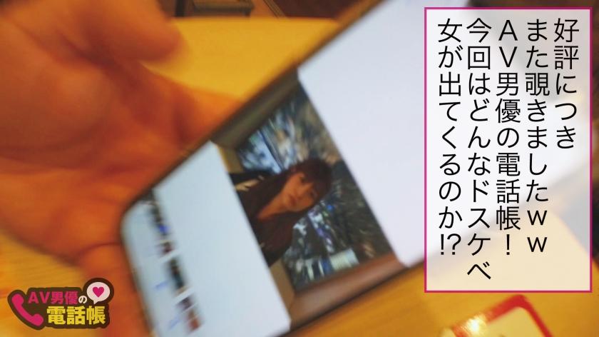 https://video.fc2.com/a/content/20200214pmd5YaNn_サンプル画像小1