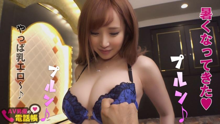 https://video.fc2.com/a/content/20200221Nva1nPrp_サンプル画像小7