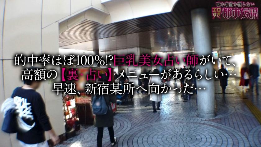 https://video.fc2.com/a/content/202003060BQZfdfG_サンプル画像小1