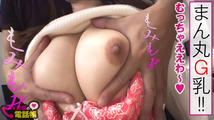 https://video.fc2.com/a/content/20200403vupSxW4A_サンプル画像小6