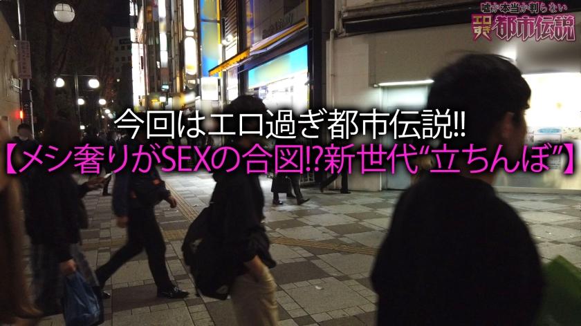 弥生みづき-300NTK-369-サンプル画像1